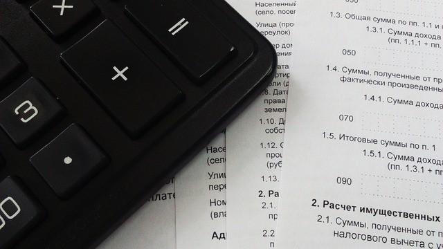 לחשב החזרי מס